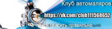 http://s3.uploads.ru/t/2UCTZ.jpg