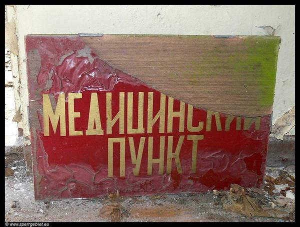 http://s3.uploads.ru/t/2VpkR.jpg