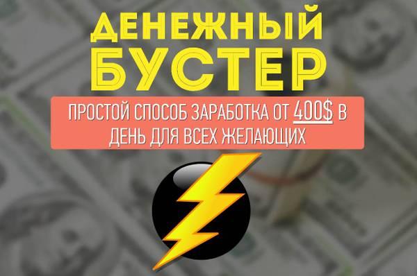 http://s3.uploads.ru/t/2XZSy.jpg