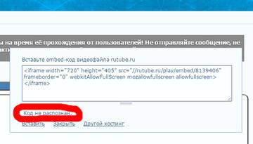 http://s3.uploads.ru/t/2ZmNs.jpg