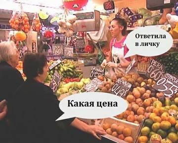 http://s3.uploads.ru/t/2b4j1.jpg