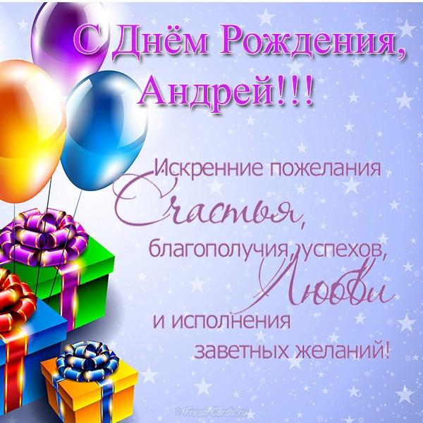 http://s3.uploads.ru/t/2euzo.jpg