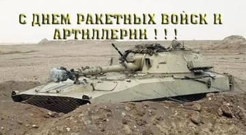http://s3.uploads.ru/t/2fbPF.jpg