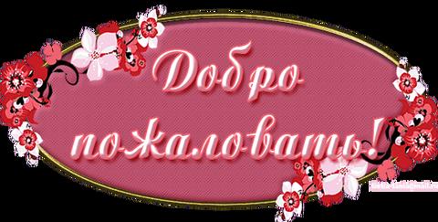 http://s3.uploads.ru/t/2htKx.png