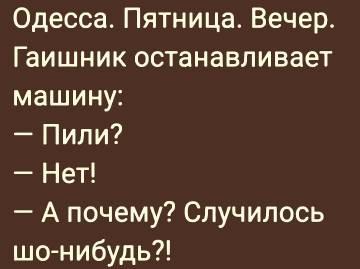 http://s3.uploads.ru/t/2j8uZ.jpg