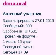 http://s3.uploads.ru/t/2jayR.jpg