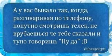 http://s3.uploads.ru/t/2jbeg.jpg