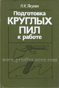 http://s3.uploads.ru/t/2kBU4.jpg
