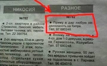 http://s3.uploads.ru/t/2koaK.jpg