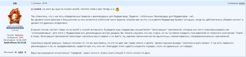 http://s3.uploads.ru/t/2pZgW.png