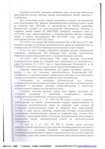 http://s3.uploads.ru/t/2rMC6.jpg