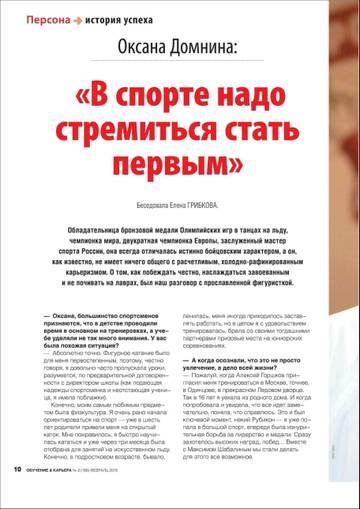 http://s3.uploads.ru/t/2uJkx.jpg