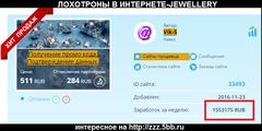 http://s3.uploads.ru/t/2v9Bt.png