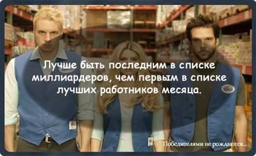 http://s3.uploads.ru/t/2vDc4.jpg