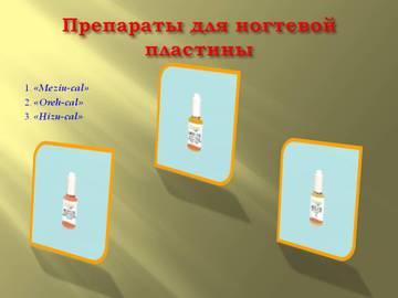 http://s3.uploads.ru/t/2yqoL.jpg