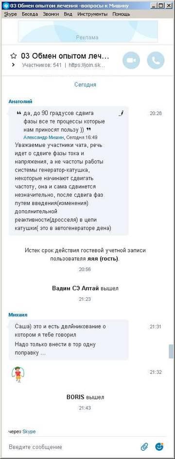 http://s3.uploads.ru/t/34gRc.jpg