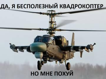 http://s3.uploads.ru/t/34lzQ.jpg
