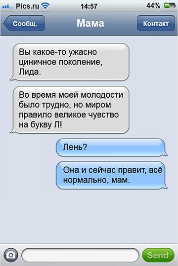 http://s3.uploads.ru/t/35Ar2.png