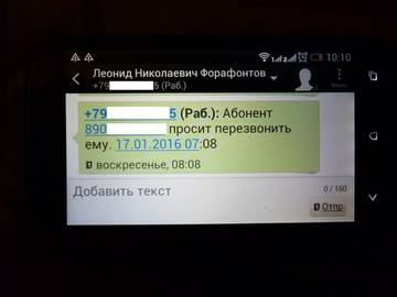 http://s3.uploads.ru/t/35KDz.jpg