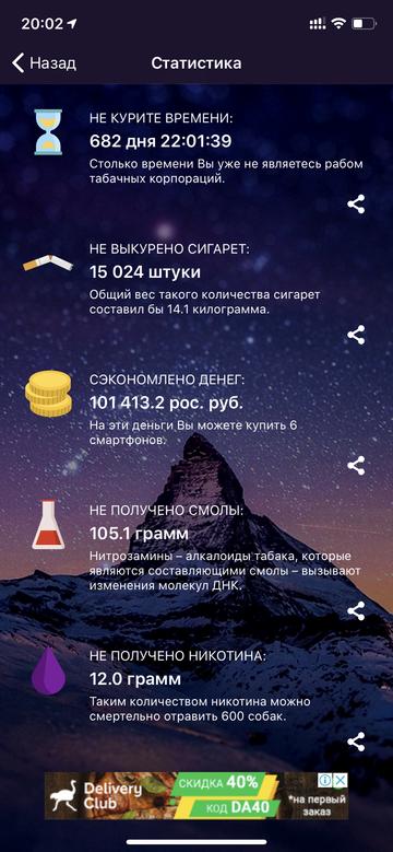 http://s3.uploads.ru/t/35ztF.png