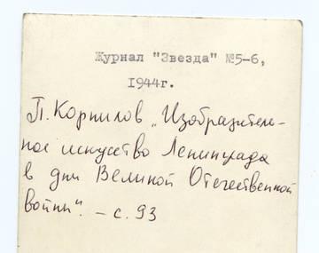 http://s3.uploads.ru/t/36byN.jpg