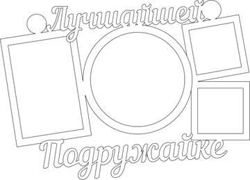 http://s3.uploads.ru/t/370hV.jpg