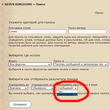 http://s3.uploads.ru/t/37gwG.jpg