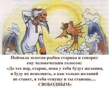 http://s3.uploads.ru/t/38Mcj.jpg