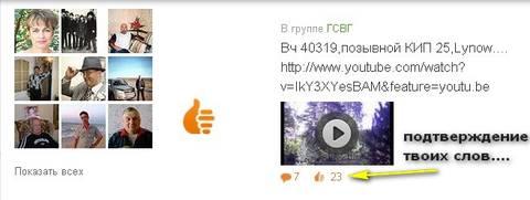 http://s3.uploads.ru/t/39Mud.jpg