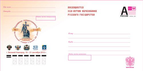 http://s3.uploads.ru/t/39d5O.jpg