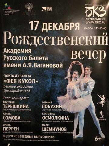 http://s3.uploads.ru/t/39lUV.jpg