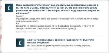 http://s3.uploads.ru/t/3BASN.jpg