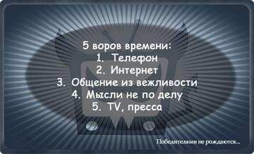 http://s3.uploads.ru/t/3CtDu.jpg