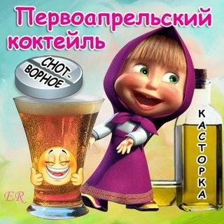 http://s3.uploads.ru/t/3Dlbq.jpg