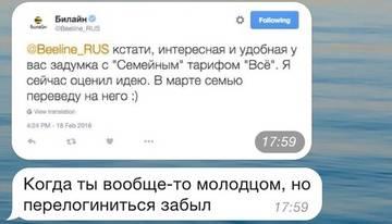 http://s3.uploads.ru/t/3FeOx.jpg