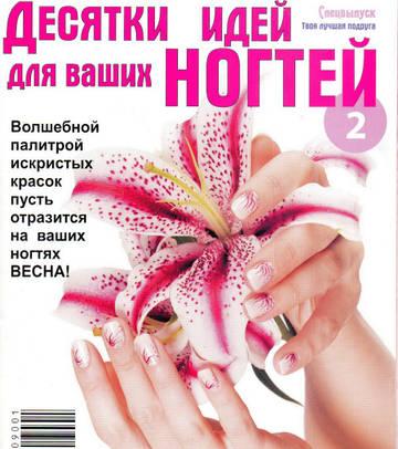 http://s3.uploads.ru/t/3I7YH.jpg