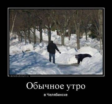 http://s3.uploads.ru/t/3JFR8.jpg