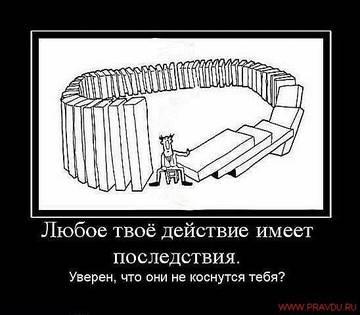 http://s3.uploads.ru/t/3JSTi.jpg