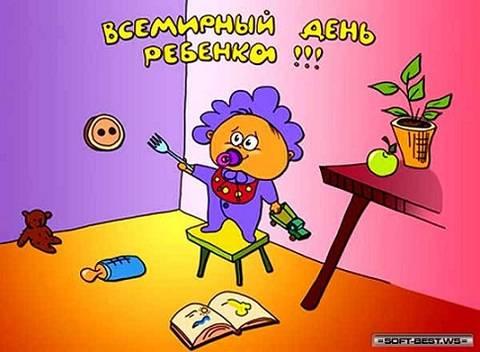 http://s3.uploads.ru/t/3MLxg.jpg