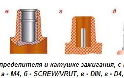 http://s3.uploads.ru/t/3Nefl.jpg