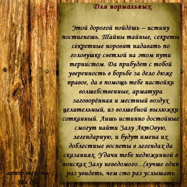 http://s3.uploads.ru/t/3OTMS.jpg