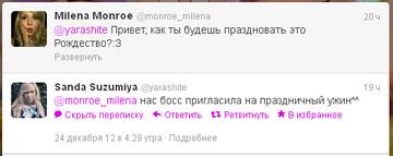 http://s3.uploads.ru/t/3TlR7.png