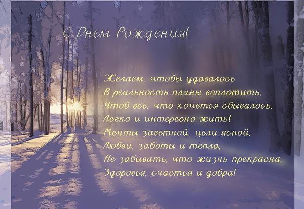 http://s3.uploads.ru/t/3UEYa.png