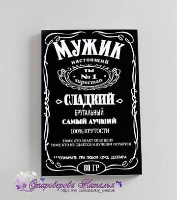 http://s3.uploads.ru/t/3gzAC.jpg