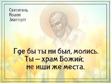 http://s3.uploads.ru/t/3h7jI.jpg