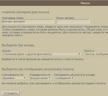 http://s3.uploads.ru/t/3i821.jpg