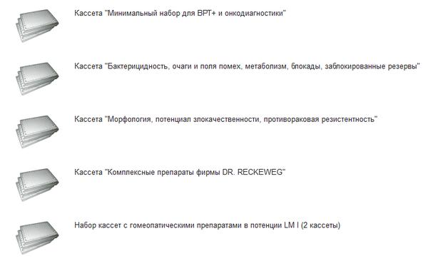 http://s3.uploads.ru/t/3is5r.png