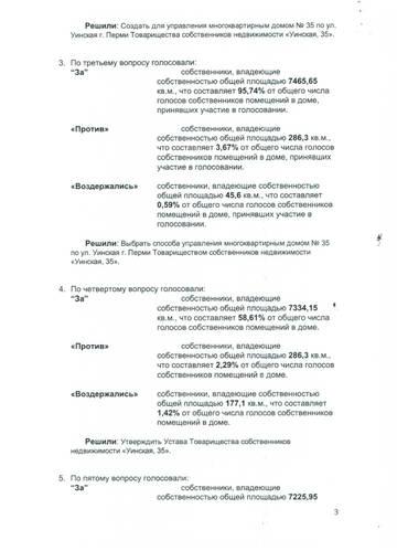 http://s3.uploads.ru/t/3ksEP.jpg