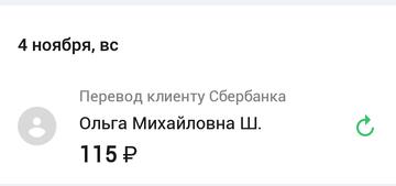 http://s3.uploads.ru/t/3ltLo.png
