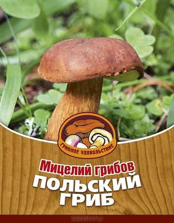 http://s3.uploads.ru/t/3nFUW.jpg